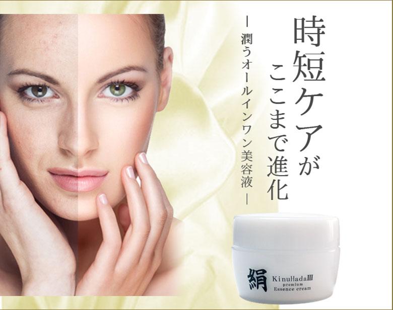 KinuHadaIII Premium