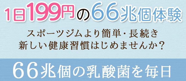 215円2