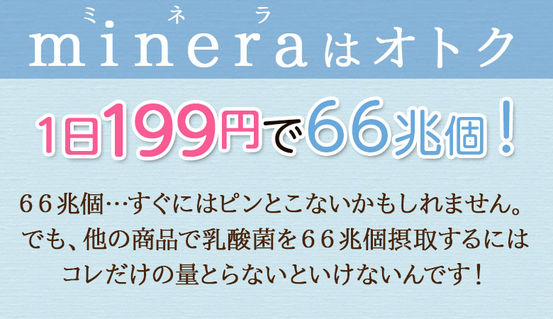 215円1